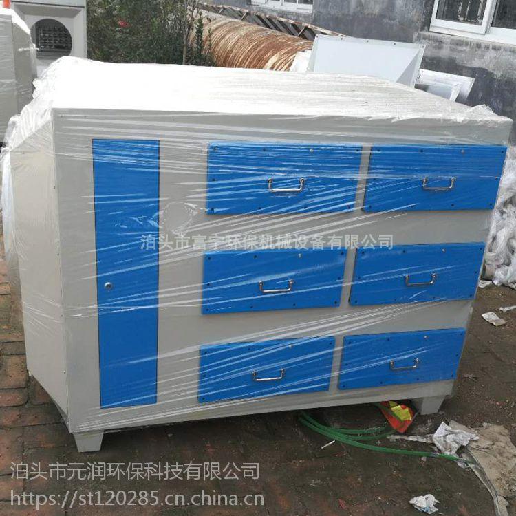 工业活性碳吸附箱 废气处理设备 光氧催化等离子一体机 VOC净化处理环保箱