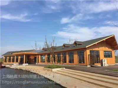 上海木结构建造成本,上海木结构建造报价单,融嘉供