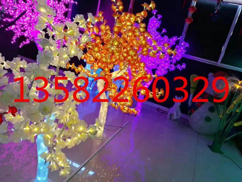 http://himg.china.cn/0/4_224_237518_800_600.jpg