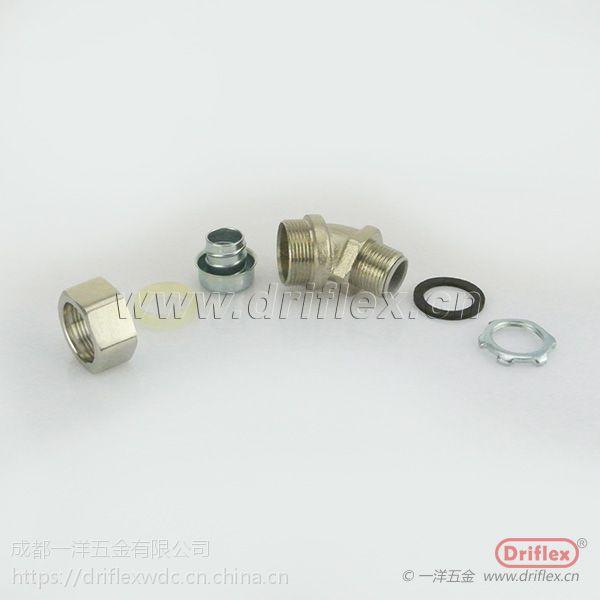 一洋五金 专业加工 平角锁母,金属接头配套锁扣、紧固件太阳帽
