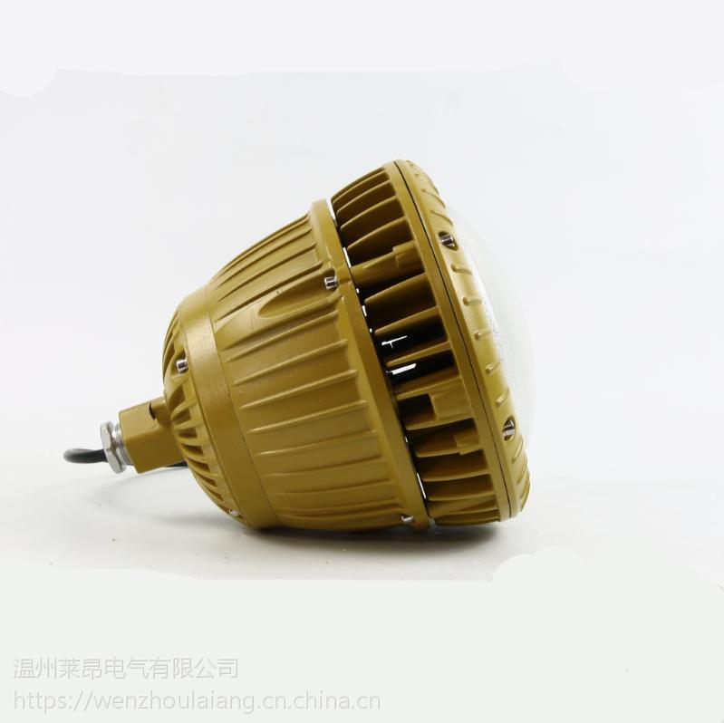 30WLED防爆灯/BAD85-M防爆高效LED灯