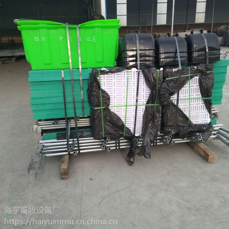 大量批发新款式双体母猪产床 复合板母猪产床
