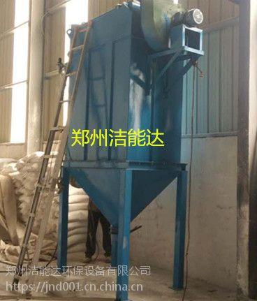 锅炉除尘系统