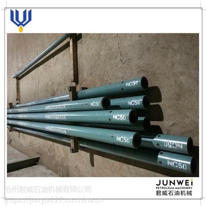 螺杆钻具厂家现货销售172mm 1.5度 1.25度弯螺杆 螺杆配件