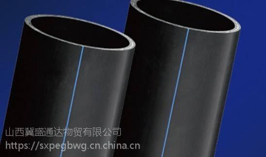 山西钢丝网复合PE管太原钢丝PE复合管