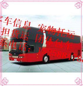 http://himg.china.cn/0/4_224_245050_285_295.jpg