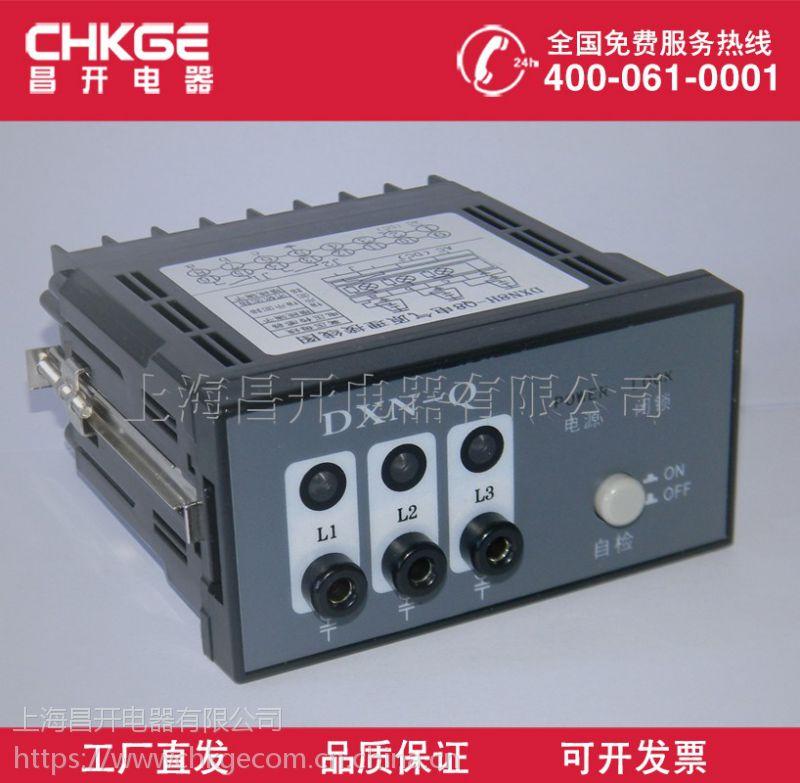 高压带电显示装置DXN8-TDXN8-QAC220户内高压带电显示器