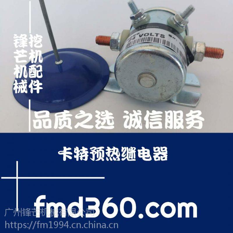 锋芒机械进口挖机配件卡特CAT预热继电器 9F3099 24V