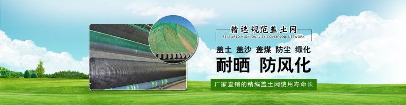 安平县龙骠金属丝网制品有限公司