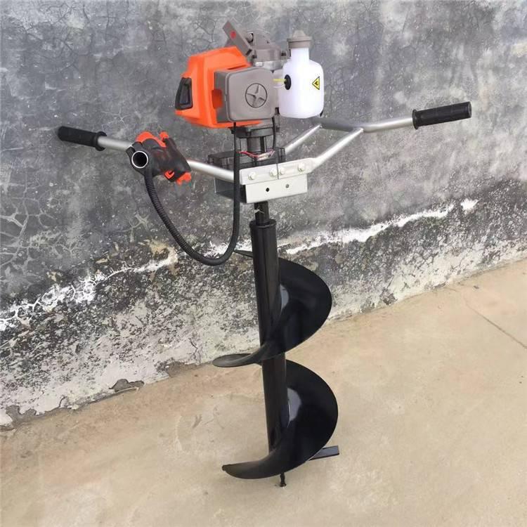 大马力汽油打洞机 便携式打洞机 家用打洞机