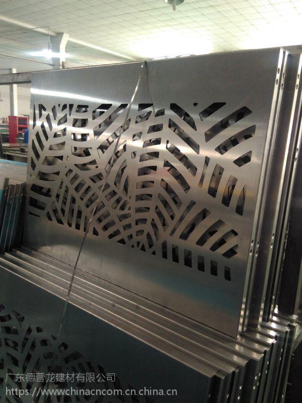 外墙氟碳铝单板 室外新型金属幕墙铝单板天花
