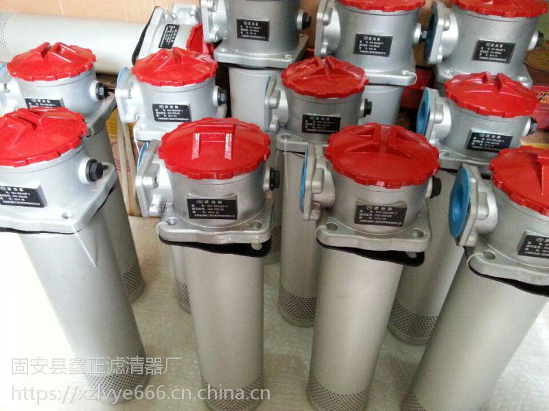 供应黎明液压过滤器滤芯HX-40×1W、HX-40×3W、HX-40×5W