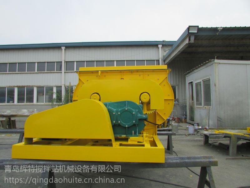 青岛辉特JS500混凝土主机