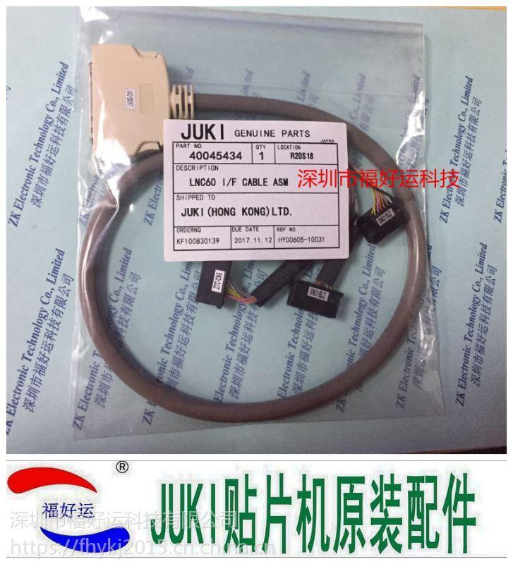JUKI 2070镭射线40045434 LNC60 I/F CABLE ASM 原装全新