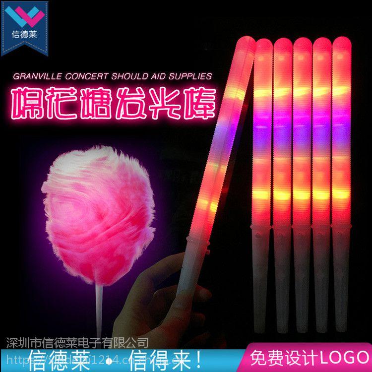 信德莱定制出口日本棉花糖发光棒环保级测试七彩发光棒批发