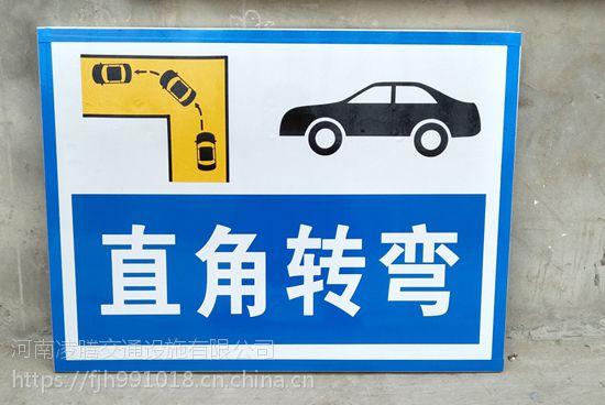 河南建华驾校标志牌设计反光标志牌价格
