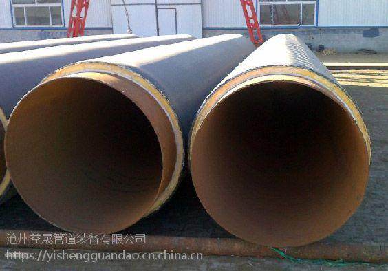 环氧富锌防腐钢管、tpep防腐钢管-DN500-价格公道