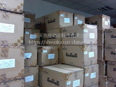 合肥EV2100-4T0150A艾默生变频器价格