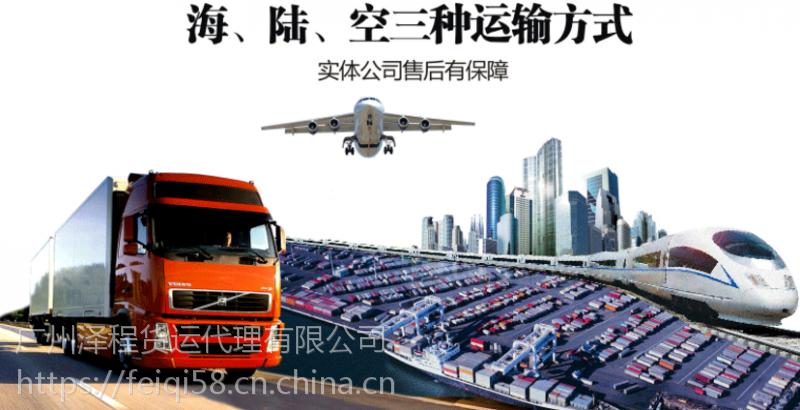 急问:义乌港口到马来西亚海运费多少? - 国际物流双清到门,优势报价,贴心服务