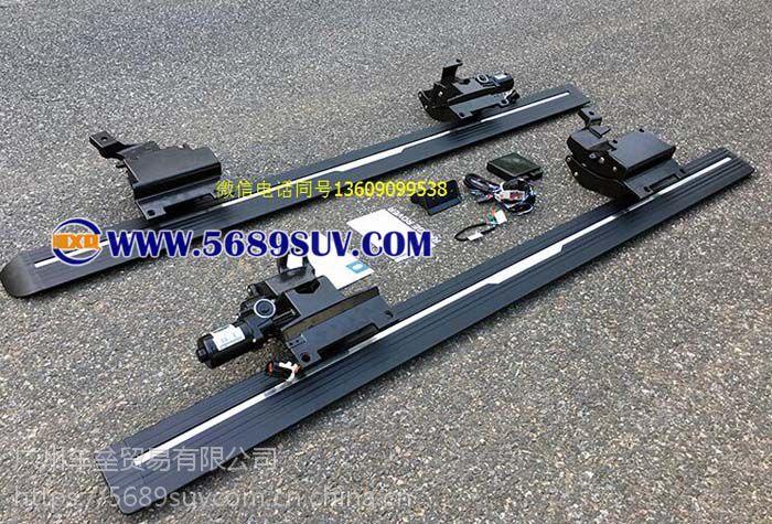 长安CS75电动踏板,CS95电动踏板,安装CS55电动踏板步骤详细介绍