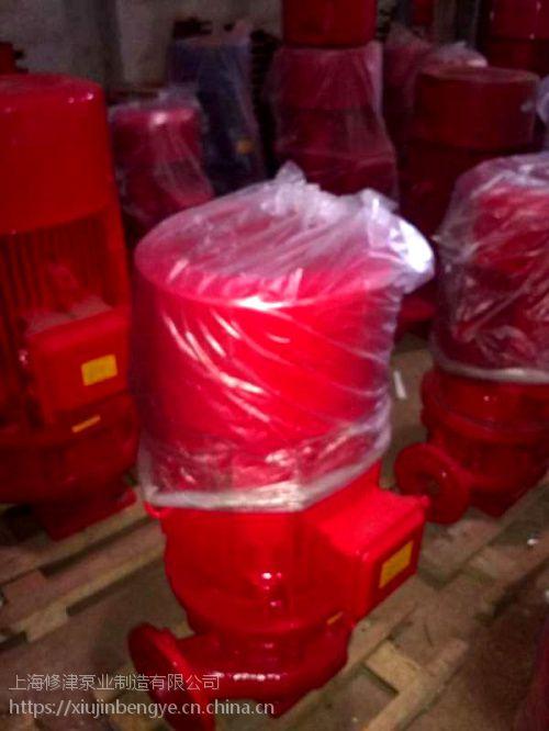 厂家恒压消防泵切线泵XBD7/50-100L-HY