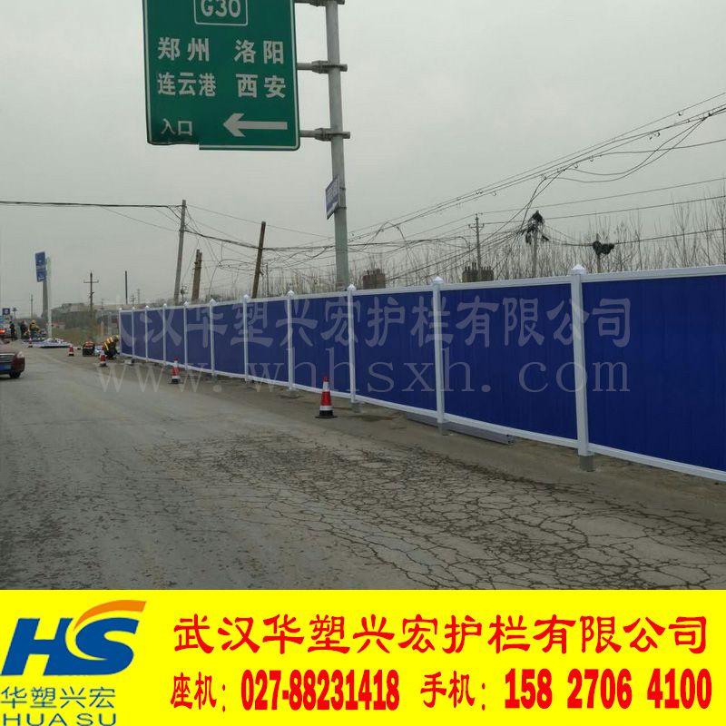 http://himg.china.cn/0/4_226_232990_800_800.jpg