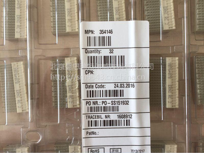 104147连接器ERNI恩尼2mm间距Configuration Type N