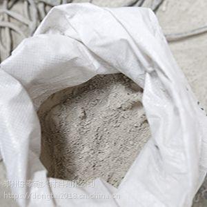 河南高铝浇注料生产厂家/东泰耐火材料