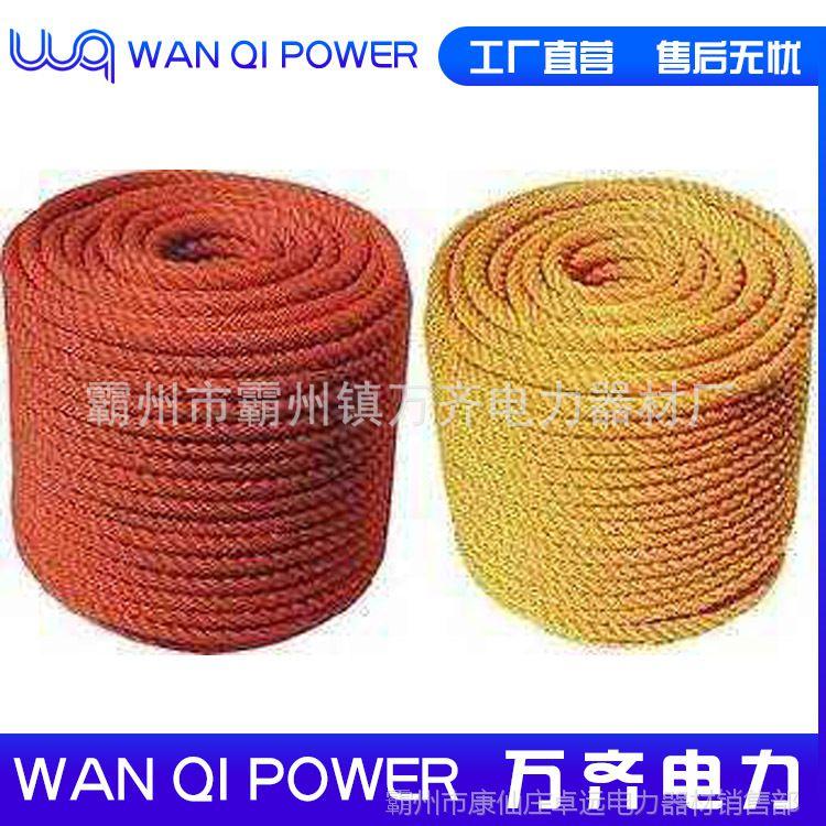 丝牵引绳 电缆牵引绳可定做 可绝缘220KV16mm高压绝缘绳