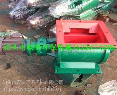 沧州权特厂家碳钢、不锈钢YJD卸料器品牌保证,信誉第一