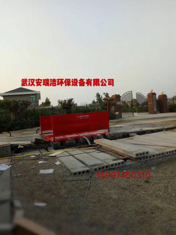 http://himg.china.cn/0/4_226_235136_600_800.jpg