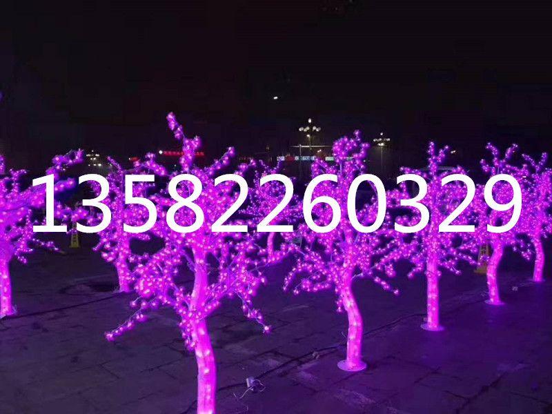 http://himg.china.cn/0/4_226_235890_800_600.jpg