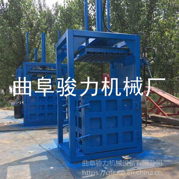玉米秸秆打包机 骏力机械 液压半自动打包机 旧衣物压捆机 厂家