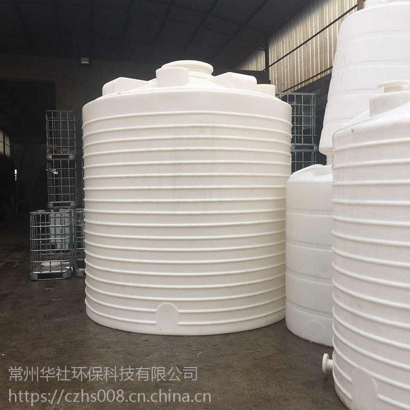 安徽5吨塑料储罐 5立方甲醇储罐 质量可靠