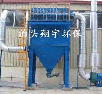 山东CLT/A型旋风除尘器 有机废气处理设备厂家翔宇价格合理