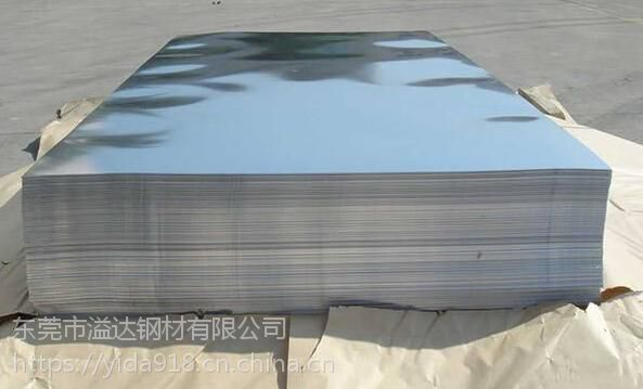 东莞供应HC420LAD+Z镀锌板HC420LAD+Z牌号规格齐全