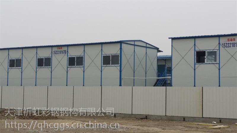 北京彩钢房 三间房活动房价格 祈虹彩钢板房