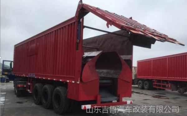输送带自卸车厂家