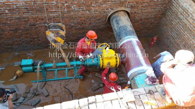 盐山天然气管道带压开孔换阀,金石湾 18733726945