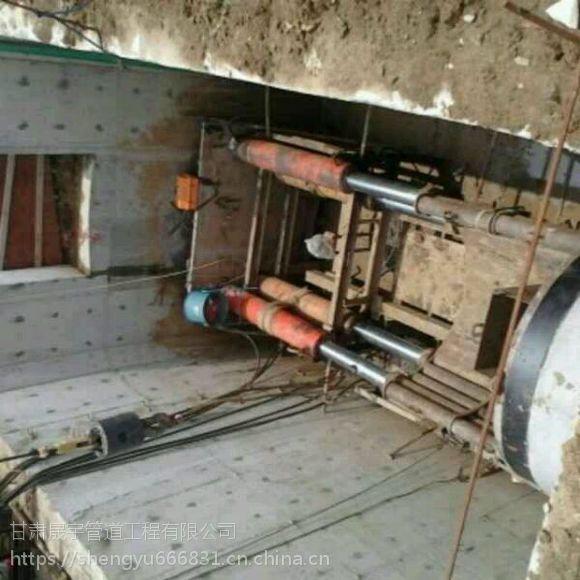 甘肃晟宇非开挖管道工程有限公司(新区店)营业时间,联系电话,在线咨询