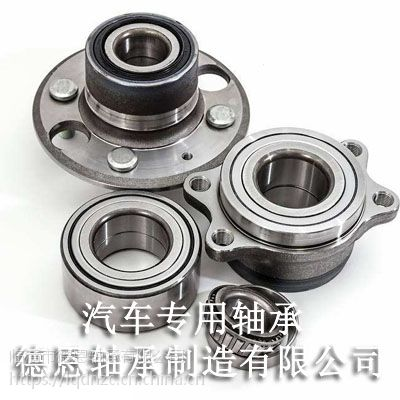 50RCT3322FO汽车离合器分离轴承——德恩丰田汽车离合器—德恩生产定制