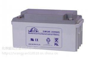_江苏理士蓄电池DJM1224代理商12V24AH报价/参数/尺寸理士电池UPS电力煤矿专用电池