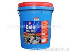 加德士力王机油SAE 30 40 50 Super Diesel Oil  柴油发动机油