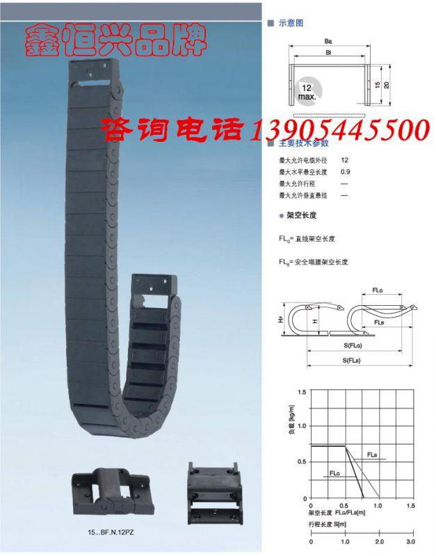 http://himg.china.cn/0/4_227_235778_627_800.jpg