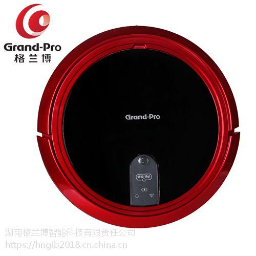 格兰博其他智能扫地机器人集清扫吸尘湿拖家用电器GVD300家居3.5kg扫地机器人14v电压