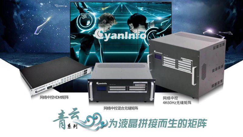 高清外置拼接处理器HDMI、DVI、VGA无缝混合矩阵主机2/4开窗画中画漫游功能