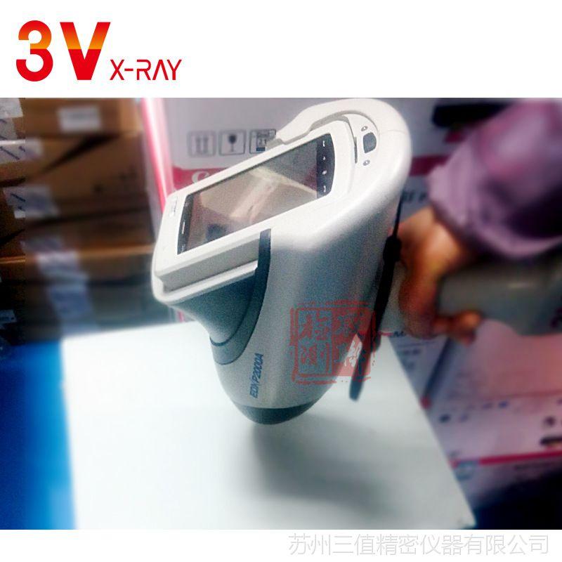 3V仪器厂家限时特价手持式合金分析光谱仪EDX P2000A铜合金、不锈钢检测仪