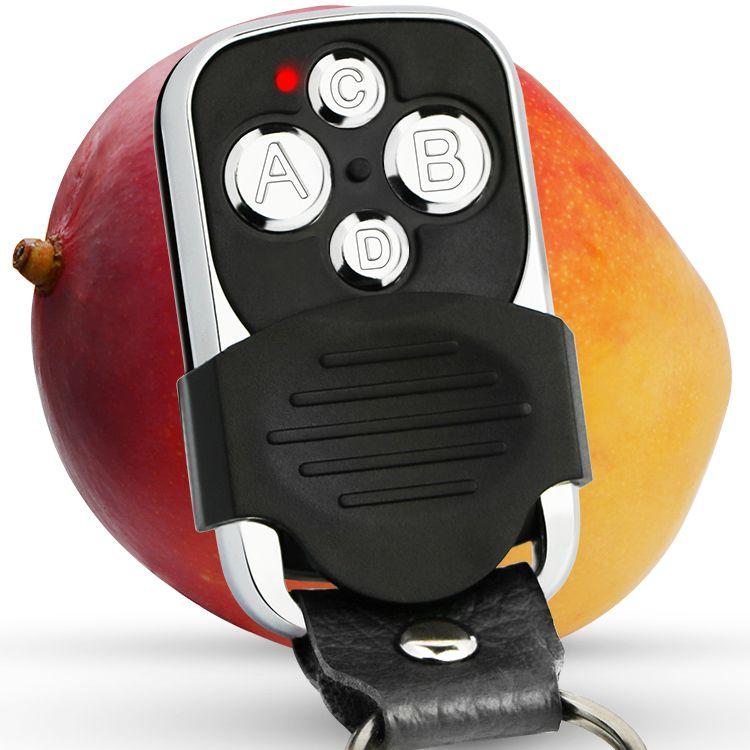 芯触发433.92MHZ四建金属快速对拷贝汽车门无线遥控器钥匙