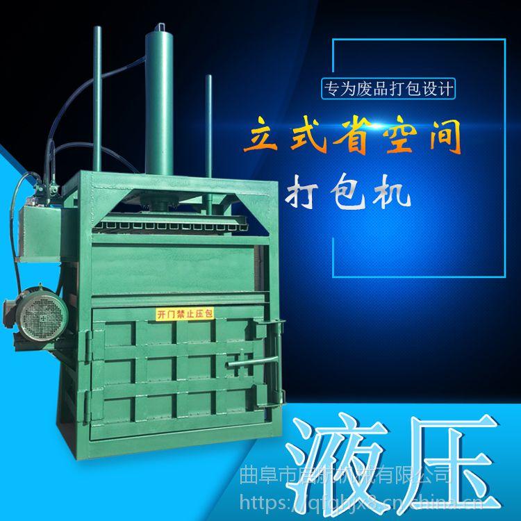 内蒙古养殖用草料打捆机 启航废纸液压打包机 大油桶压扁机多少钱一台