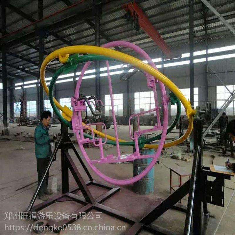 中小型电动游乐设备翻江倒海六座可移动太空环座椅玻璃钢材质旋转飞椅
